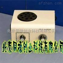 自动漩涡混合器