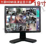 供应HDMI监视器/19寸方高清监视器