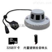 1080P/200万带音频带存储烟感网络摄像机