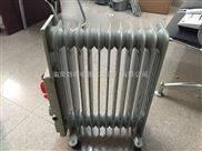 上海渝荣防爆电暖器特价销售BDR-YR系列电加热防爆油汀