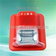 DC24V声光报警器传统非编码消防报警系统火灾声光报警器