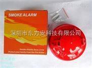 无线烟雾报警器哪家好 供应烟感探测器