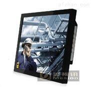 17寸觸摸液晶顯示器/USB/串口/手寫/鐵殼/監視器/金屬外殼