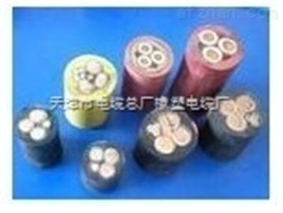 ZR-XV阻燃铁路电缆技术参数