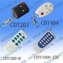 供應家用/商用無線遙控器