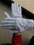 防静电手套白色直条纹