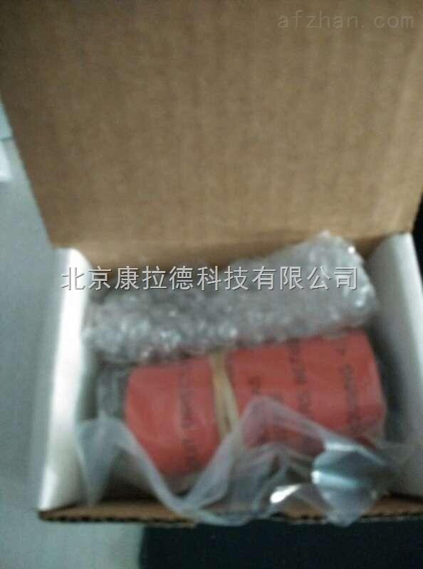 PhoenixNr 0912044-北京康拉德科技有限公司