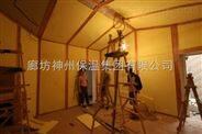 吉林玻璃棉……隔断墙【隔音】玻璃棉板每立方米价格