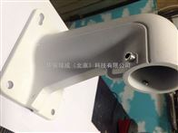 DS-1601ZJ海康威视球机支架 壁装支架