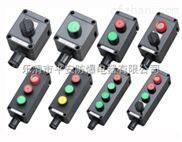 CBA8060-杭州CBA8060系列防爆防腐主令控制器