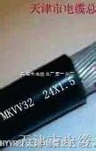 铠装控制电缆-MKVV32厂家直销(钢丝铠装矿用电缆)