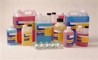 L-半胱氨酸CAS号:52-90-4化学标准品