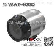 正品WATEC防水彩色摄像机
