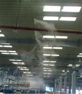 車間噴霧降溫工程