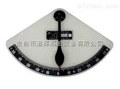 船舶配件:船用倾斜仪 钟式倾斜仪