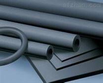 专业橡塑保温管、橡塑管热销价格