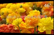 DHL460UCH-ES-46寸3.5mm拼缝高亮液晶拼接电视墙DHL460UCH-ES