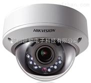 海康威视防爆半球摄像机DS-2CC51A7P-VPIR