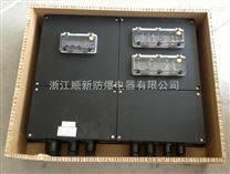 FXX防水防尘防腐动力检修箱