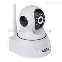 业勤高清wifi智能网络摄像机外壳