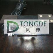 平行梁稱重傳感器TD-CLFH1