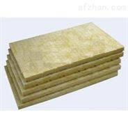 北京岩棉保温板厂家