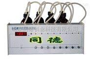 直銷微機BOD5測定儀