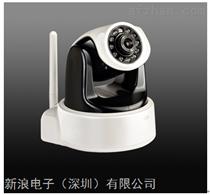 H.264百万高清插SD卡带双滤光片网络摄像机