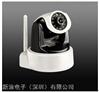 H.264百万高清插SD卡带双滤光片网络摄像机 WIFI/IP网络摄像机 无线高清摄像机