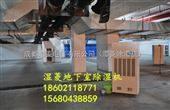台州工业除湿机什么牌子好?18602118771