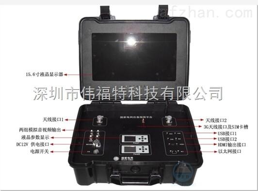 2015最新款全高清SDI/HDMI车载/单兵手提箱3G/4G无线图传