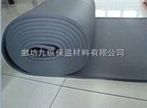 橡塑保温板就是可靠/2015专业权威