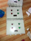 BXM(D)铸铝材质防爆电箱,铸铝防爆电控箱