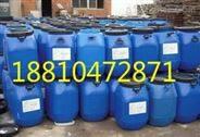 四川·有机硅防水剂(憎水剂)厂家18810472871