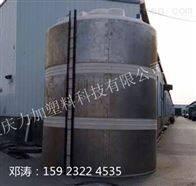 30吨外加剂搅拌桶汉中大型外加剂搅拌罐/PE储罐