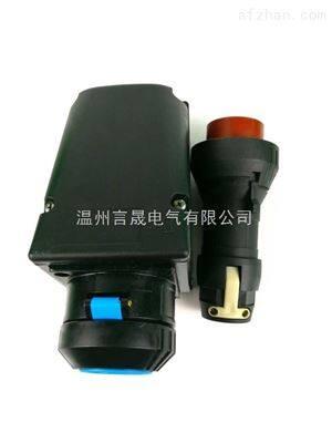 BCZ8060工程塑料防爆插接装置32A63A防爆插头插座
