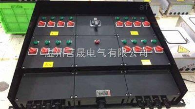 厂家直销工程塑料防腐防爆照明配电箱