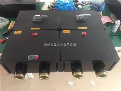 BXM8050户外防水防爆防腐照明配电箱