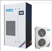 HWHS-90F机电房恒温恒湿机,北京恒温恒湿机