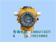 溶剂油气体报警器 气体探测器控制器