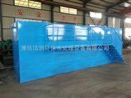 山西省溶气气浮机使用方法-潍坊洁润环保水处理设备有限公司