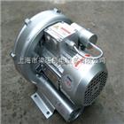 2QB310-SAA11(0.75KW)高端单相高压风机
