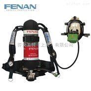 芬安FENAN制造 3C空气呼吸器
