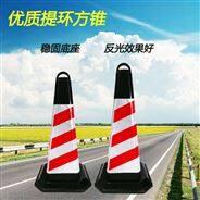 警示牌 路锥 反光强 雪糕筒 交通设施产品 方锥 路障