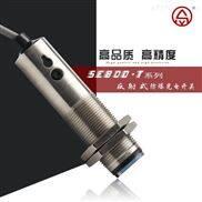 SEBOD-T防爆光电开关(反射式)