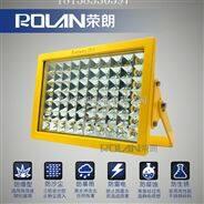 LED防爆壁灯100W120W/粮仓LED防爆照明灯