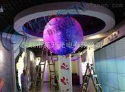 直径4米吊装p4LED球型显示屏价格