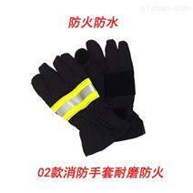 02款消防手套 灭火防护手套 阻燃手套 阻燃隔热防火手套
