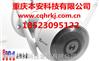 重庆监控摄像机安装,重庆监控摄像机安装公司