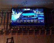 延安市政单位远程视频会议室LED电子屏p1.5制作厂家